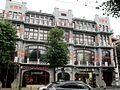 Voronezh Bristol hotel.jpg