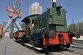 WLANL - Quistnix! - Havenmuseum - Sik met wagon, uitgelicht.jpg
