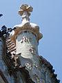 WLM14ES - Barcelona Casa Batlló 1547 07 de julio de 2011 - .jpg