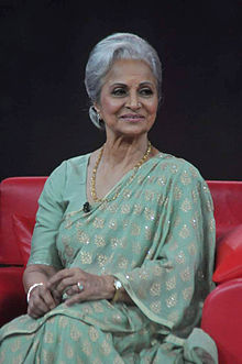Image result for waheeda rehman