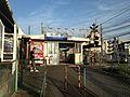 Wajiro Station (Nishitetsu) 20160625.jpg