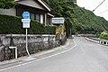 Wakayama Prefectural Road Route 234.jpg