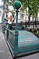 Wall Street (IRT Lexington Avenue Line).JPG