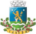 Wappen Glogonj 2015.png
