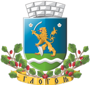 Glogonj - Image: Wappen Glogonj 2015