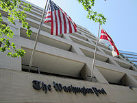 Washington Post building.jpg