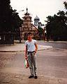 Wasilkow, cerkiew, 07.1992r.jpg
