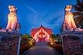 Wat Phumin 4.jpg
