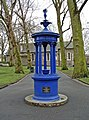 Water Fountain, St Pancras Old Church, London - geograph.org.uk - 315380.jpg