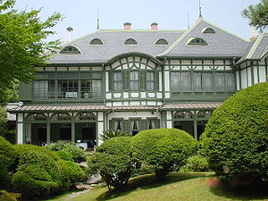 Tatsuno Kingo - The western style part of the West Japan Industrial Club (Former Matsumoto Residence)