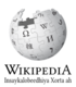 Wikipedia-logo-v2-so.png