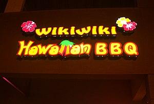 WikiWiki Hawaiian BBQ, Los Angeles, U.S.