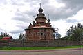 Wooden Church of Resurrection.jpg