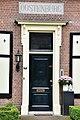 Woonhuis Oostenburg 3.jpg