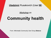 Workshop on Community health (Beograd, 2019).pdf