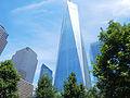 World Trade Center, NYC.JPG
