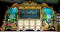 Wurlitzer band organ, Knoebels Amusement Resort.png