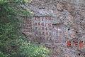 Wuyi Shan Fengjing Mingsheng Qu 2012.08.23 11-27-39.jpg