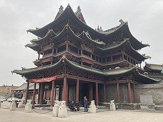 Jiexiu County-level city in Shanxi, Peoples Republic of China
