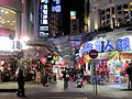 Ximending Side Alley at Night.jpg