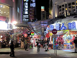 Ximending - Ximending side alley at night.