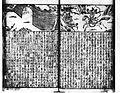 Xin quanxiang Sanguo zhipinghua044.JPG