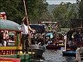 Xochimilco boat.jpg