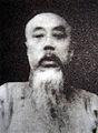 Xu Chengyao.jpg