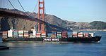 YM Wealth (ship, 2004) 002.jpg