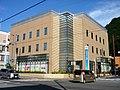 Yamanashi Shinkin Bank Otsuki Branch.jpg