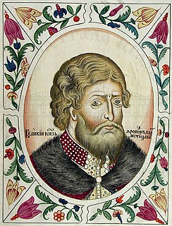 Yaropolk II of Kiev Grand Prince of Kiev