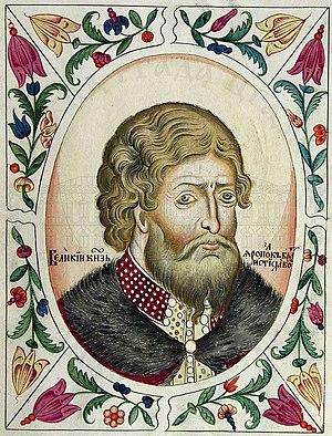Yaropolk II of Kiev - Velikiy Kniaz Yaropolk Vladimirovich