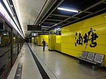 Yau Tong Station 2013 part1.JPG