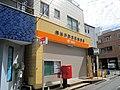 Yokohama Tobe Honcho Post office.jpg