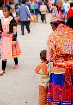 Jinping Miao, Yao, and Dai Autonomous County - Image: Yuanyang miao women