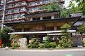 Yudanaka Onsen02n4272.jpg