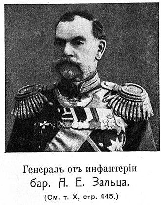 Anton von Saltza - General Anton von Saltza