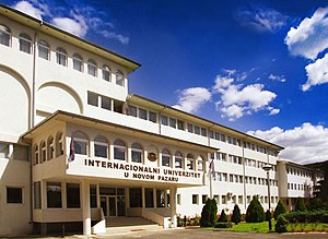 International University of Novi Pazar - The University Rectorate building