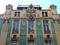 Zgrada u ulici Kralja Petra 41 02.jpg