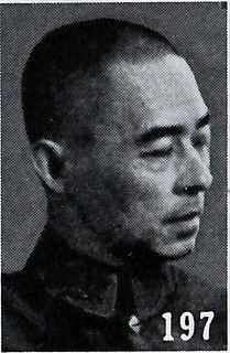 Zhang Zhizhong Chinese general and politician