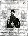 """""""Dürrü Nəcəfi"""" jurnalının 2-ci səhifəsi.jpg"""