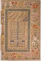 """""""Portrait of Qilich Khan Turani"""", Folio from the Shah Jahan Album MET sf55-121-10-30b.jpg"""