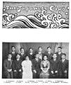 """The Japanese Club"" photo and art, Cap and Gown 1915 University of Chicago yearbook (page 149 crop).jpg"