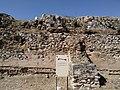 Αρχαιολογικός χώρος Ελευσίνας 8.jpg