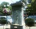 Ιστορική Πλατεία Χαλανδρίου Greece.jpg