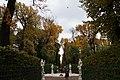 Аллея у Гербового фонтана - panoramio.jpg