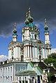 Андріївська церква у хмарах.jpg