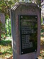 Братська могила Бокун та Григор'євих, 1944 р.jpg