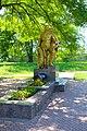 Братська могила радянських воїнів, Миколаїв Варварівка.JPG