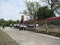 Братська могила радянських воїнів ус. Новопетрівка.jpg